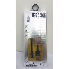 Cable de microusb v8 envuelto con material tipo textil