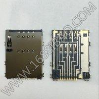 Galaxy Tab2 10.1 P5100 Lector de SIM