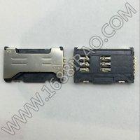 Galaxy Trend S7260 Lector de SIM