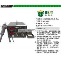 BEST BST-702D Estacion de aire caliente y soldadora
