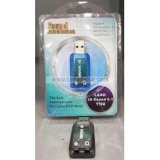 Adaptador USB para SONIDO tarjeta sonido