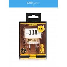 Remax RP-U31 3-USB 3.1A cargador para móvil y tablet